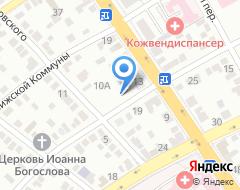 Компания Центр Качества на карте города