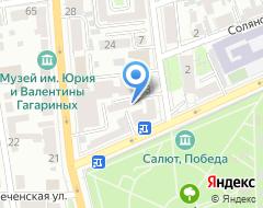 Компания ОПС Премьер на карте города