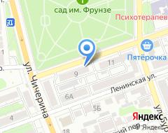 Компания Магазин автозапчастей и автоэмалей на карте города