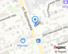 Компания Автосервис на ул. Бурзянцева на карте города