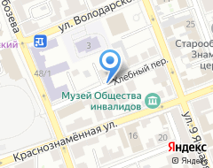 Компания Техноком-авто на карте города
