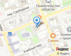 Компания Налог.Ru на карте города