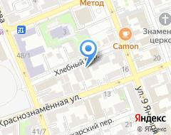 Компания Драккар на карте города