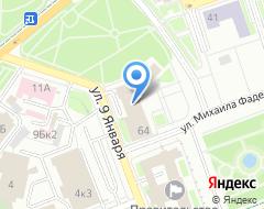 Компания Оренбургагроснабтехсервис на карте города