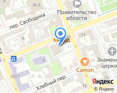 Компания Федерация Судебных Экспертов, НП на карте города