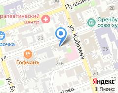 Компания Оренбургская финансовая компания на карте города