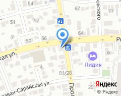 Компания Легата на карте города