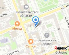 Компания Областная коллегия адвокатов №5 на карте города