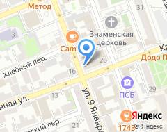 Компания Нотариус Телюк Е.В на карте города