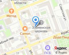 Компания ЮРЦЕНТР 56 на карте города