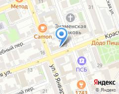 Компания Нотариус Брысина Л.Н. на карте города
