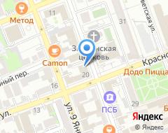 Компания Центр помощи мигрантам на карте города