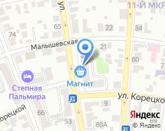 Компания АСКО на карте города