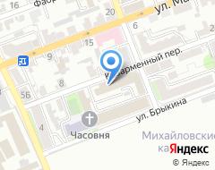 Компания Академия безопасности труда на карте города