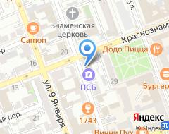 Компания Нотариус Соколова И.А. на карте города