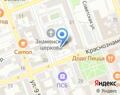 Компания ВЕСТ на карте города