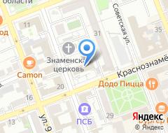 Компания ВТБ Регистратор на карте города