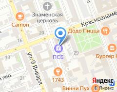 Компания Via Juris на карте города