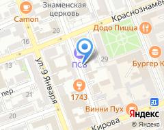 Компания Аквамарин на карте города