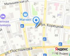 Компания Оренбургский визовый центр на карте города