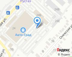 Компания АвтоГарант на карте города