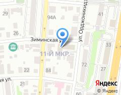Компания Уралрегионипотека на карте города