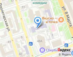 Компания Лидер-Тур на карте города