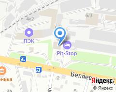 Компания ДИЗМАСТЕР на карте города