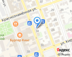 Компания Макси Тур на карте города