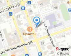 Компания Геоком на карте города
