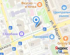 Компания Первое коллекторское бюро на карте города