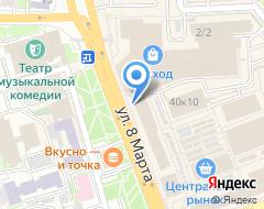 Компания Дизайн-студия на карте города