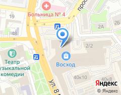 Компания ЗАЙМ УНИВЕРСАЛ на карте города