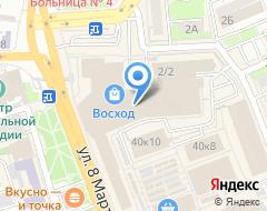 Компания Аматея Групп на карте города