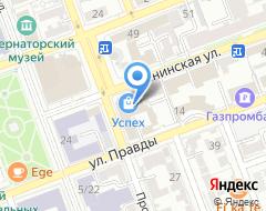 Компания Тренинговый центр Андрея Крылова на карте города