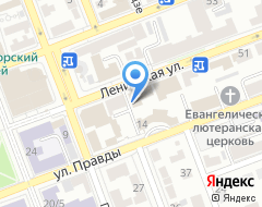 Компания НИКО-Банк на карте города