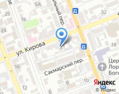 Компания РОСНО-МС на карте города