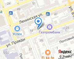 Компания Орьрегионинвестхолдинг на карте города