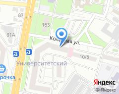 Компания Галина на карте города