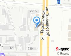 Компания Slavtrans на карте города
