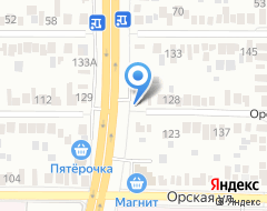 Компания OrenMake на карте города