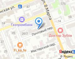 Компания Городская на карте города