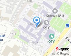 Компания Оренбургстройсертификация технопарк ОГУ на карте города
