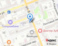 Компания АФМ-Инвест на карте города