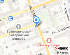 Компания Планета туризма на карте города