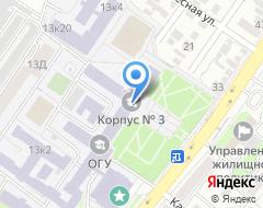 Компания Технопарк ОГУ, АНО на карте города