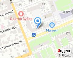 Компания Emex на карте города
