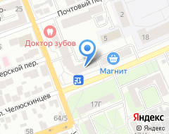 Компания Exist на карте города