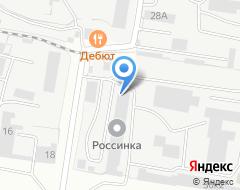 Компания ТО ЦЕНТР на карте города