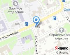 Компания ОРИХ-групп на карте города